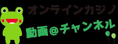 おきなわ技能五輪・アビリンピック2018